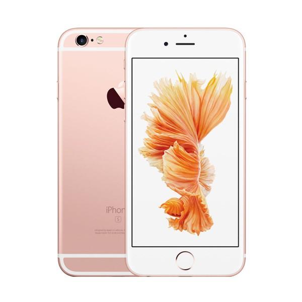 Apple iphone 6s plus 64gb oro rosa reacondicionado cpo móvil 4g 5.5'' retina fhd/2core/64gb/2gb ram/12mp/5mp